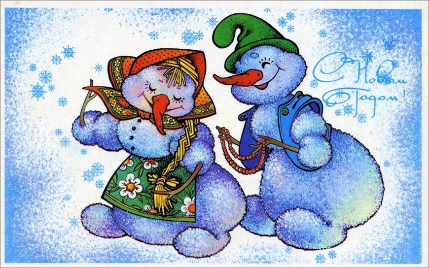 Красивая открытка к новому году нарисовать